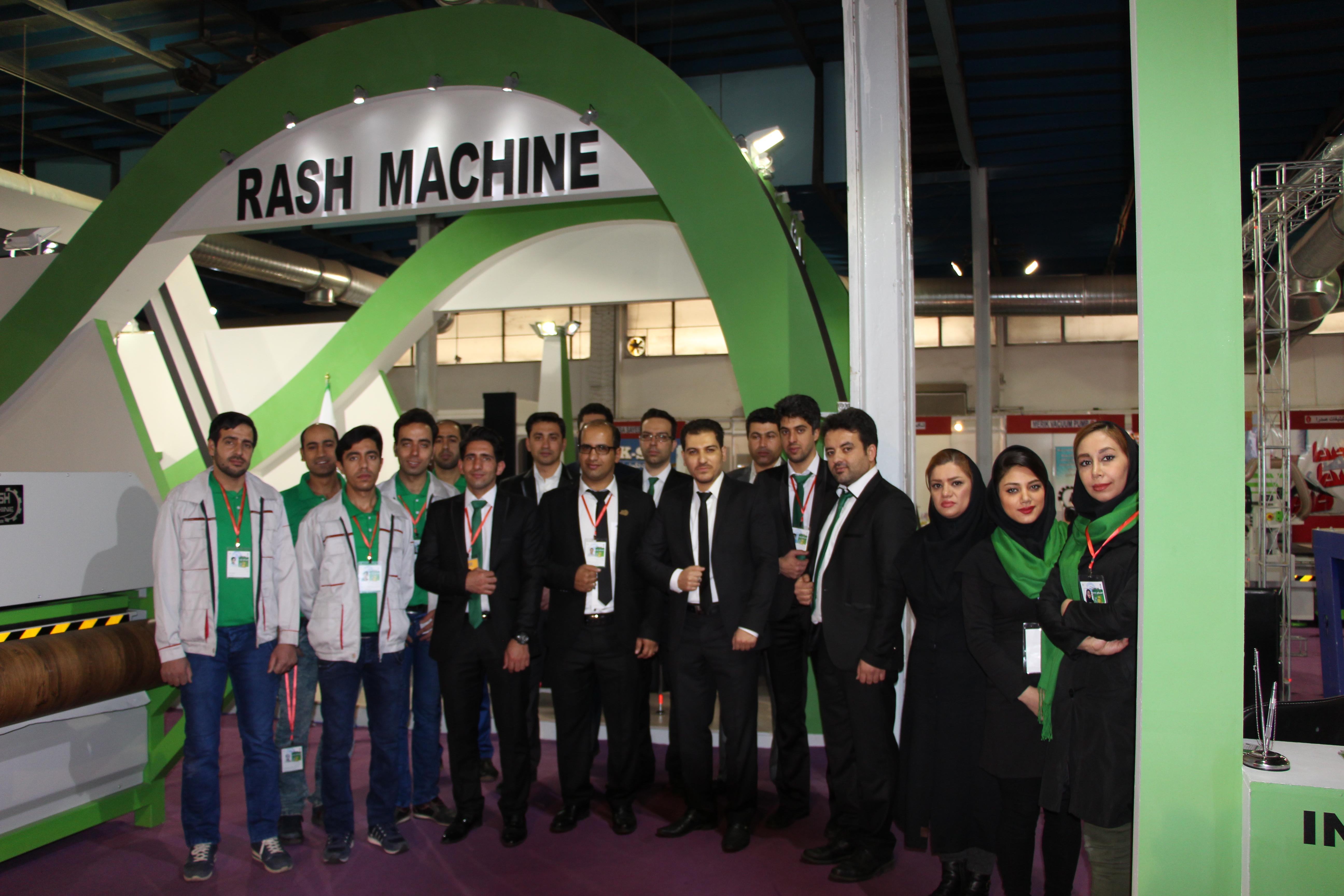 نمایشگاه ماشین آلات صنایع چوب و تولید مبل Intermob استانبول ترکیه