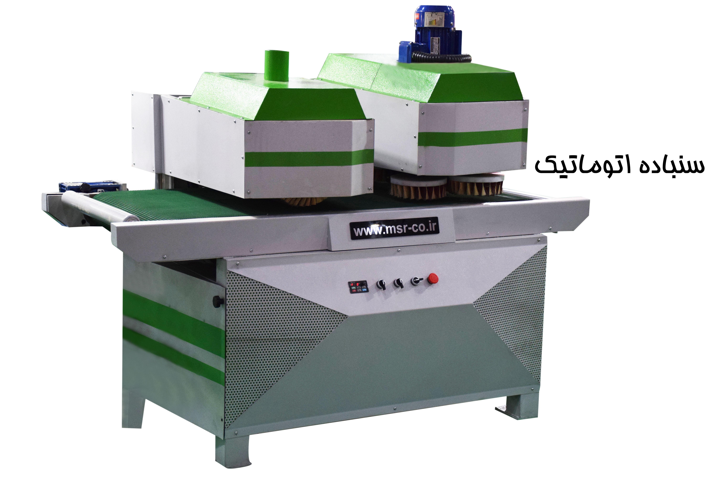 دستگاه سنباده زن صنعتی S750